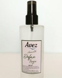 Aromatik Defne Suyu 250 Ml